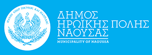 Municipality of Naoussa