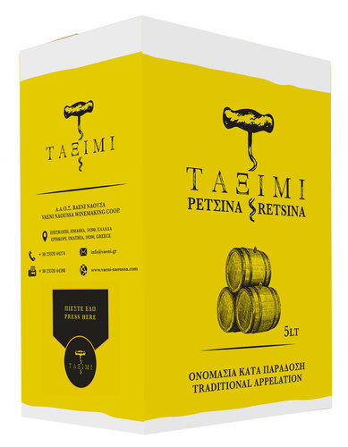 Taximi bag-in-box retsina