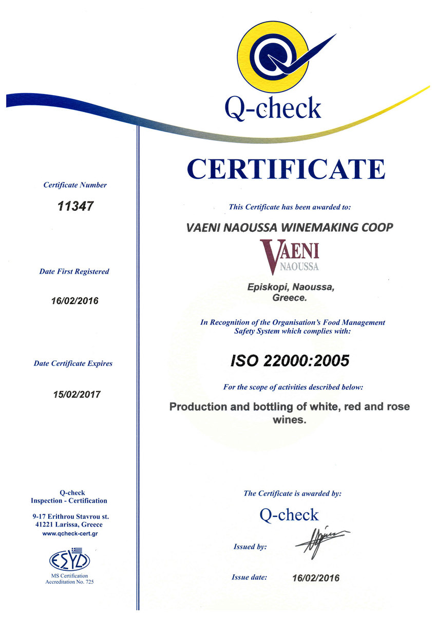 2005 CERTIFICATE OF ACCEPTANCE Part 1 of 2 MECH 1 A
